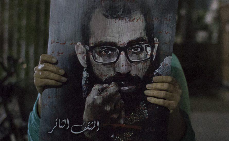 Jaffa: Wo bleibt die Leiche von Basel Al Araj?