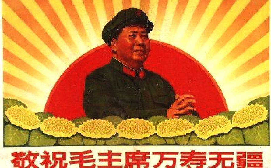 Wer waren die K-Gruppen? Kleine Geschichte des deutschen Maoismus (Teil 3)
