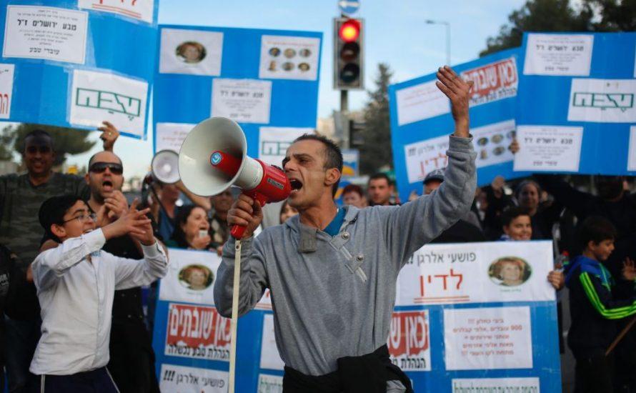 Streiks in Israel: Arbeiter*innenbewegung und Besatzungsregime