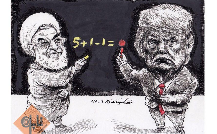 Der Iran und das Atomabkommen