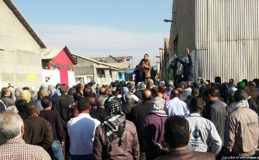 #Iranprotest: Streik in größter Zuckerfabrik des Landes