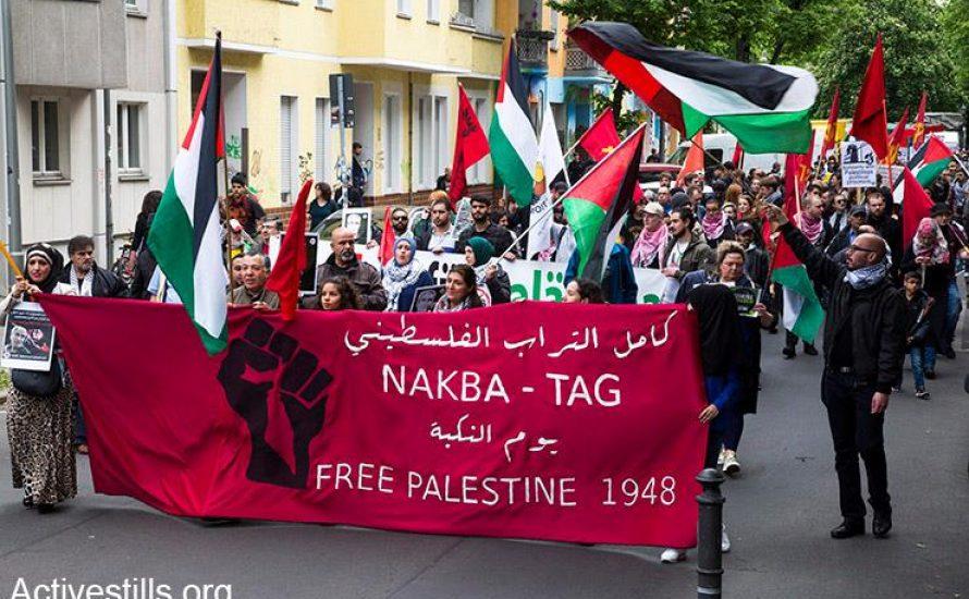 Berlin gedenkt des Nakba-Tages – der palästinensische Befreiungskampf geht weiter!