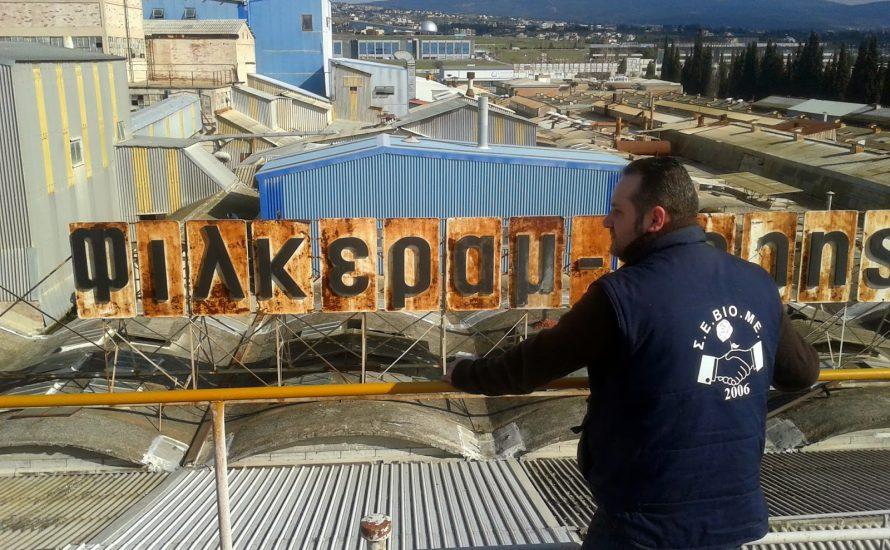 Vio.me-Arbeiter*innen verurteilen Syriza