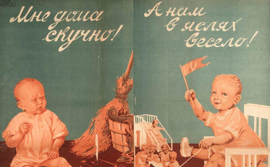 Was wir in der Betreuungskrise von den Bolschewiki lernen können. Ein Exkurs