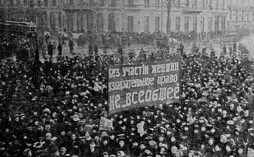 Kevin Murphy: Die Geschichte der Februarrevolution
