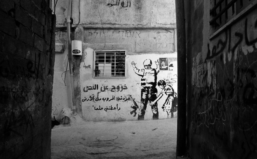 Wo fühlen sich palästinensische Flüchtlinge zu Hause? [Fotoreportage]