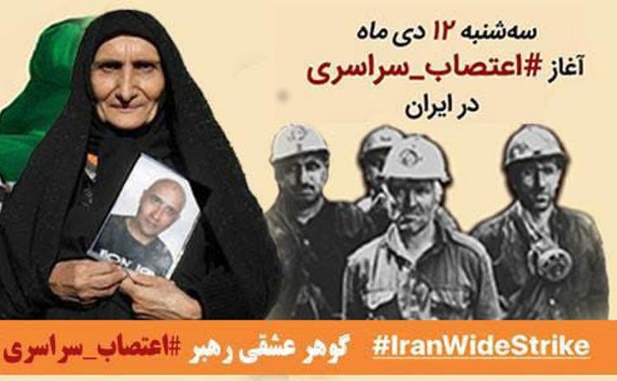 Iran: Aufruf zum Generalstreik