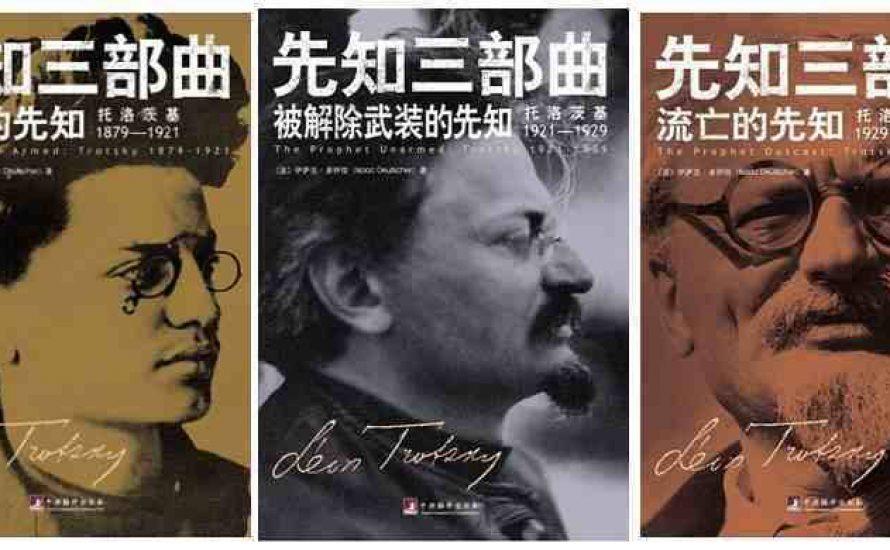 Eine neue Generation von revolutionären Marxist*innen in China