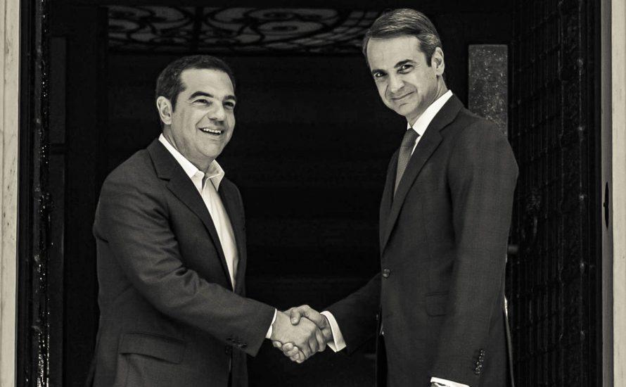 Griechenland: Die Rechte zurück an der Macht, das Zweiparteiensystem