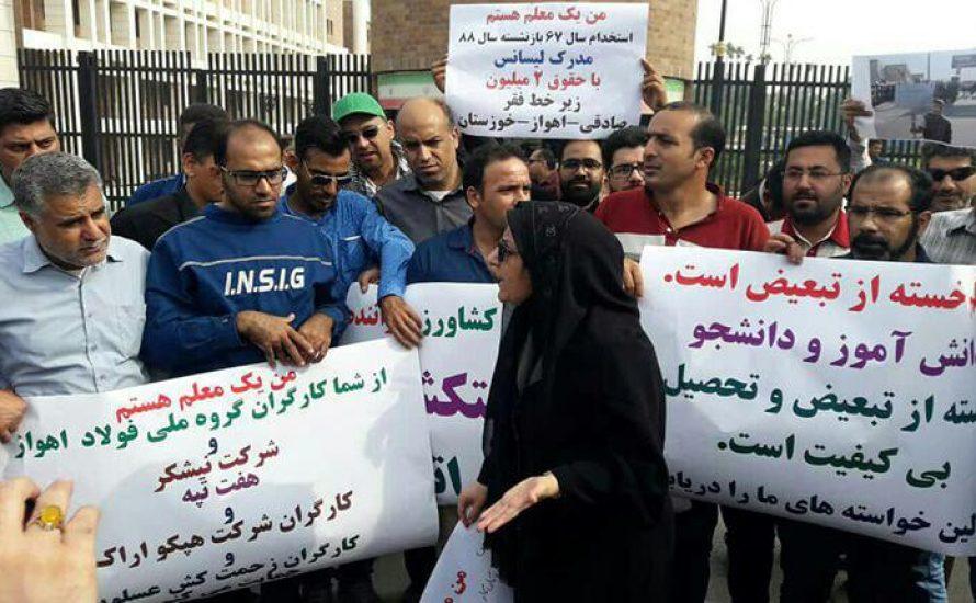 Iran: Warum wir alle Arbeiter*innen in Haft-Tapeh sein müssen
