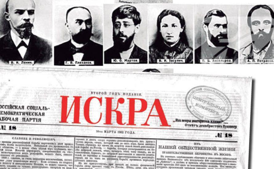 Klasse Gegen Klasse Lenin Ve Gazete I Iskra Dönemi
