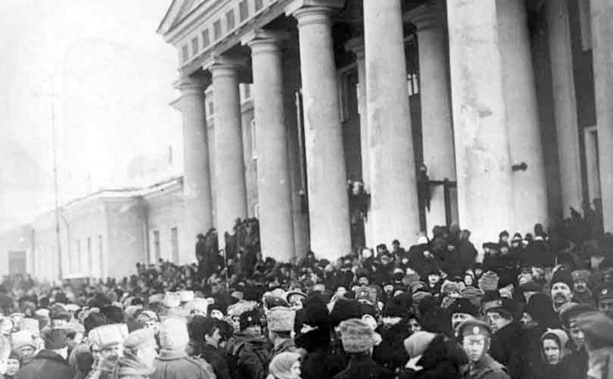 Vor der Februarrevolution