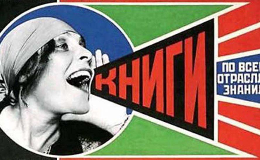 Grenzrevolution der russischen Frauen
