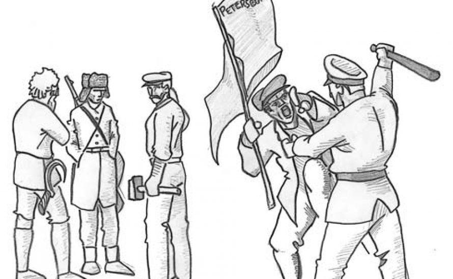 99 Jahre Russische Revolution, Teil 3: Die Julitage