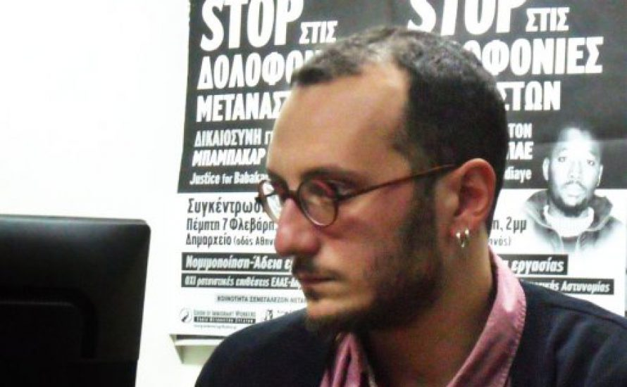 Interview: Revolutionärer Antifaschismus in Griechenland