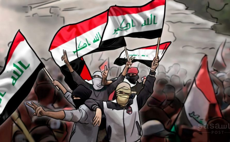 Irak: Ölfelder bestreikt – Internet abgeschaltet