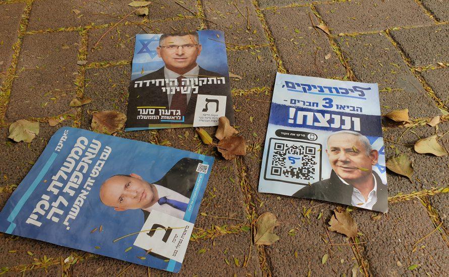 Israelische Koalitionsregierung: Netanjahu geht, Apartheid bleibt