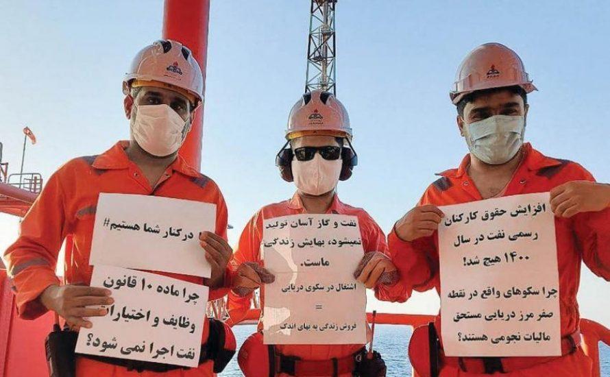 Zehntausende Öl-Arbeiter:innen im Iran im Streik