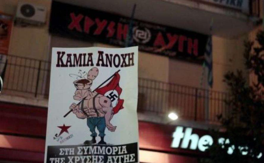 Griechische Hotelangestellte verhindern Nazi-Kongress